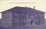 Van Doren Hall image